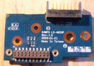 LS-4853P