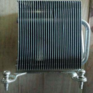 Dissipateur Thermique